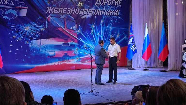 День железнодорожника в Луганске