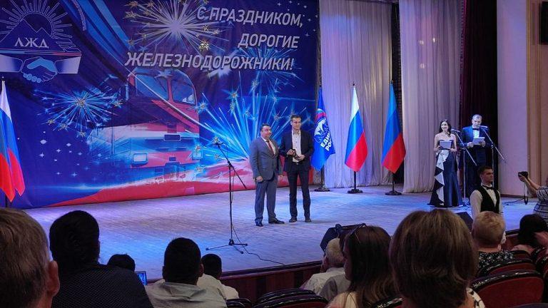 Генеральный директор – председатель правления ТК «Железные дороги Донбасса» Василий Назарян, вручил награды работникам Луганской магистрали.